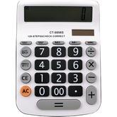 Калькулятор большой CТ-8898S-12