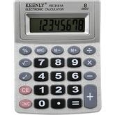 Дешевый средн кальк KK-3181A (100/200)