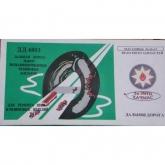 Автолатка ДД-4803 (1/10/200) (прямоугольная 30*20-24шт)