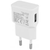 Адаптер от сети 220V на USB samsung 2000 mA