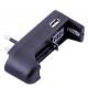 Зарядное USB-C01/BLD-003