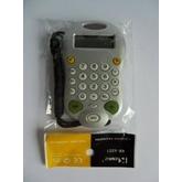 Калькулятор KENKO KK - 6221
