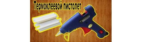 Термоклей, пистолет
